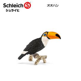 【10%OFFクーポン配布中】オオハシ 14777 動物フィギュア ワイルドライフ シュライヒ