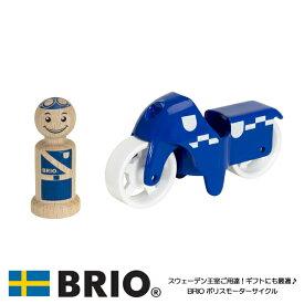 【10%OFFクーポン配布中】ポリスモーターサイクル 30336 おもちゃ ブリオ トドラー トドラーシリーズ 木製