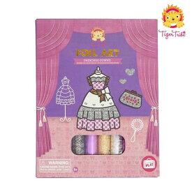 ホイルアート プリンセス 【知育玩具】【教育玩具】【アート玩具】
