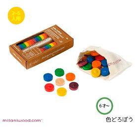 色どろぼう MIMRBC0-001 知育玩具 知育ゲーム ボードゲーム ミラニウッド社 誕生祝 ギフト プレゼントに最適