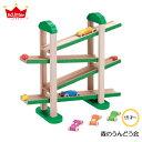 【びっくり特典あり】森のうんどう会 エドインター おもちゃ 知育玩具 あそび道具