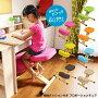 プロポーションチェアキッズCH-889CK【補助クッション付きプロポーションチェア】【キッズチェア】【子供用椅子】【学習椅子】【勉強用チェア】【座面高さ調節可能】【自発心を促す】