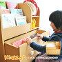 Kidzoo(キッズーシリーズ)おもちゃ箱付き絵本ラック絵本収納ディスプレイラックおもちゃ箱お片づけ子供収納おしゃれキャスター付きネイキッズnakids