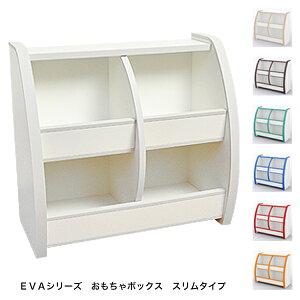 【10%OFFクーポン配布中】【びっくり特典あり】おもちゃボックス スリムタイプ 自発心を促す 日本製 おもちゃ箱 おもちゃ収納 おしゃれ 子供 オモチャ 収納 完成品