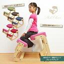 【◆】【びっくり特典あり】申し訳ございません。こちらの商品は代引決済ができません。スレッドチェア SLED-1 学習チェア 木製 子供チェア 学習椅子 おすすめ...