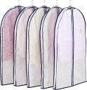 【キャッシュレス5%還元】【マチ付衣類カバー】アストロ 洋服カバー マチ付 5枚 スーツサイズ 不織布 ファスナー 透…