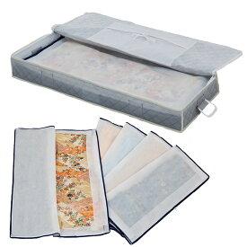 着物 収納ケース 収納袋5枚付き 不織布 着物収納 たとう紙 小物入れ付き 防虫剤ポケット付き アストロ 173-04