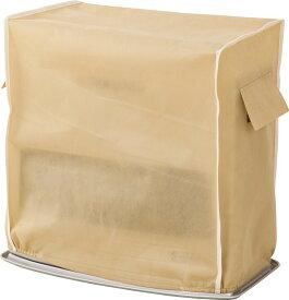 アストロ ストーブカバー ベージュ 不織布製 抗菌剤練り込み 617-13 大口注文対応可(在庫要確認)