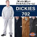 ディッキーズ つなぎ 702 長袖 ツヅキ服 「S〜3L」(Dickies ツナギ カバーオール 年間)