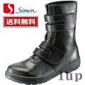 安全靴シモントリセオ8538黒23.5cm-28.0cm(1702990)
