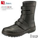 安全靴 シモン スターシリーズ SS38 黒 23.5cm-28.0cm (新1520050) (シモン 安全靴)