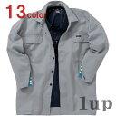 作業服 寅壱社製 INFINITY MAX 作業着 1309-301 トビシャツ M-LL (鳶衣料 年間)