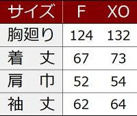 寅壱作業服2010-516防寒Vネック「フリーサイズ〜XO」(防寒服)