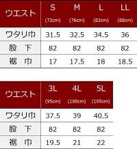 作業服寅壱作業着2131-219カーゴパンツS-LL(春夏)