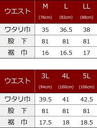作業服寅壱作業着9334-720カーゴジョガーパンツM-LL(作業ズボン春夏用)