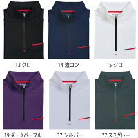 寅壱作業服作業着5960-623赤耳ジップアップハイネックシャツ「M-LL」