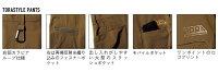作業服寅壱作業着9334-720トラスタイルパンツM-LL(作業ズボン春夏用)