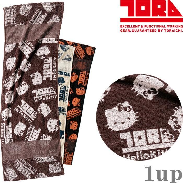 寅壱 タオル (ハローキティ 柄-2) 綿100% 0125-962