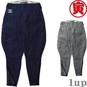 寅壱社製 丸寅 8020-407 乗馬ズボン 90cm-100cm (鳶衣料 年間)