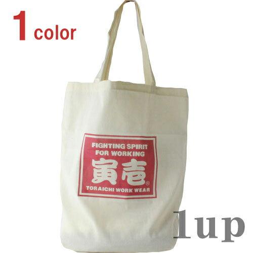 寅壱 作業服 作業着 0009-918 コットンバッグ 綿100% 「フリーサイズ」