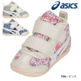 アシックス(asics) スクスク ファブレ FIRST CT3 1144A015 ファーストシューズ ベビー 赤ちゃん