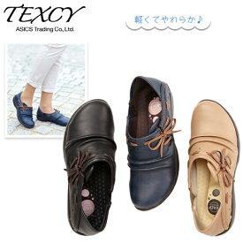 【Texcy】TL-13200 らくらく歩行カジュアルシューズ ふんわりやわらかデイリーカジュアル 縁取りリボンタイプ【アシックス商事】【レディス】 軽い (婦人靴 レディース靴 テクシー)