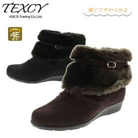 【Texcy】TL-14410 ボア付ショートブーツ【アシックス商事】【レディス】 軽い (婦人靴 レディース靴 テクシー)