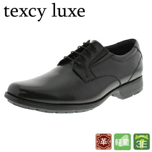 【Texcy Luxe】TU-7768【アシックス商事の本革ビジネスシューズ】 テクシーリュクス 牛革 (ブラック)【本革】3E 就活 フォーマル 入学