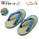 ケンコーミサトっ子草履 子供用 (ゴーイングプレイシス) 日本製 みさとっこ タタミ 雪駄 い草 鼻緒 和装 zri 浴衣 …