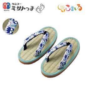 ケンコーミサトっ子草履 子供用 (バッドばつ丸)