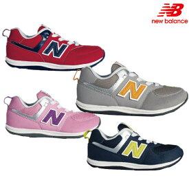 28d69a4be684d キッズ スニーカー newbalance KS574 紐靴に見えるスリッポンタイプ【ギフト】【お祝い】