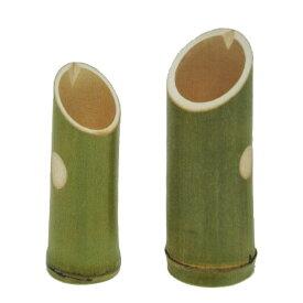 徳利 日本酒とっくり 竹製 酒器 青竹酒器 ハス切 小 25-3