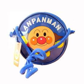 アンパンマン 丸ポシェット 青 送料無料:定形外郵便発送