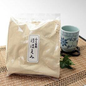 和三盆糖 ほほえみ 高級砂糖【送料無料 メール便発送】