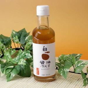 木頭柚子一番しぼり 白醤油ぽんず いのす 徳島特産ゆず使用