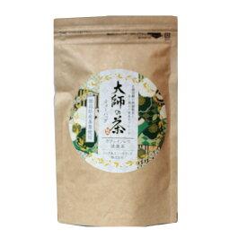 阿波晩茶 大師の茶 ティーバッグ 15包セット 徳島特産 晩茶 発酵茶 お茶  送料無料 メール便発送