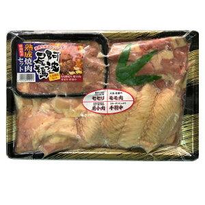 阿波尾鶏 鶏肉 地鶏 熟成鶏肉 焼肉セット 冷凍鶏肉 冷凍焼肉 詰め合わせ もも細切り 手羽中 肩小肉 せせり 鶏肉4種セット 800g 冷凍便発送