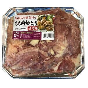 阿波尾鶏 鶏肉 地鶏 熟成鶏肉 鶏焼肉 冷凍鶏肉 冷凍焼肉 味付けなし もも細切り 400g 冷凍便発送