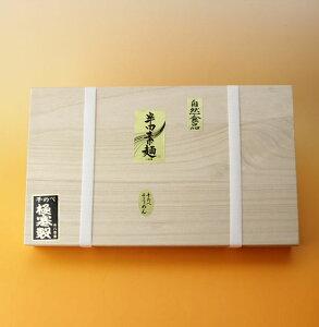 半田素麺 徳島名産そうめん 木箱入り(1.5kg)