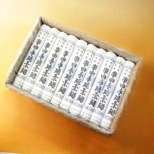 半田素麺(5kg) 徳島名産 阿波名産 そうめん 素麺 ギフト お中元 お歳暮の贈答用
