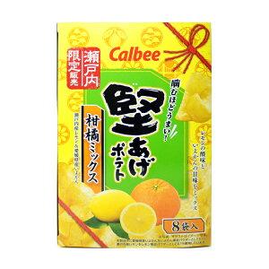 カルビー 堅あげポテト 柑橘ミックス 瀬戸内限定