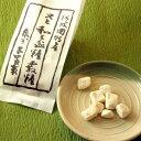 和三盆 阿波和三盆糖 霰糖4個セット 岡田製糖所【メール便対応】