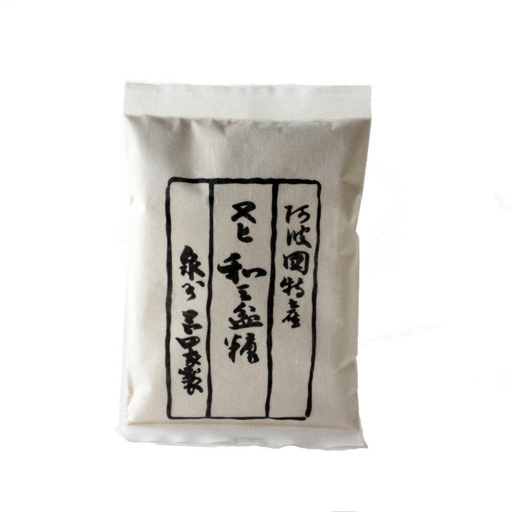 和三盆 阿波和三盆糖 100g 袋入 岡田製糖所 【メール便対応】