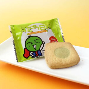 クッキー すだち日和 すだちのスイートクッキー 徳島産すだち果汁使用