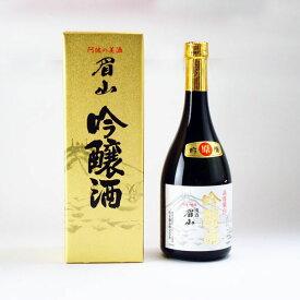 眉山吟醸酒 徳島地酒 日本酒