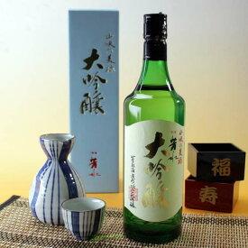 日本酒 芳水 大吟醸 720ml