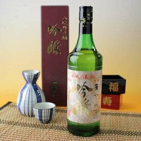 日本酒 芳水 吟醸 720ml