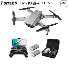 Tomzon ドローン 4Kカメラ付き 200g以下 小型 初心者向け バッテリー2個 ヘッドレスモード 室内向け 折り畳み 高度維持 ジェスチャー撮影 3Dフリップ MVモード 収納ケース付き