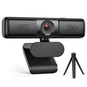 【期間限定ポイント20倍】 ウェブカメラ 2K QHD 400万画素 Webカメラ 高画質 プライバシーカバー&三脚付き 視野角調整可能 デュアルマイク内蔵 自動調光補正 ストリーミング パソコンカメラ ビ