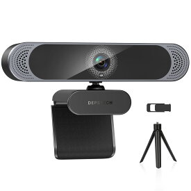 WEBカメラ 4K ウェブカメラ オートフォーカス 800万画素 DEPSTECHデュアルマイク内蔵 プライバシーカバー&三脚付き 自動調光補正 USBプラグ&プレイ ウェブカム PCカメラ ビデオ会議/授業用
